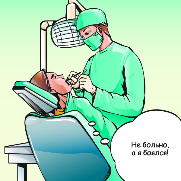 Имплантация сразу после удаления зуба